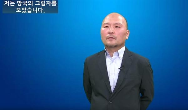 이승만 TV에 출연한 정안기 전 서울대 경제연구소 연구원
