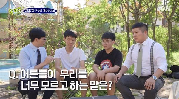 tvN 드라마 <유 퀴즈 온 더 블럭>의 한 장면