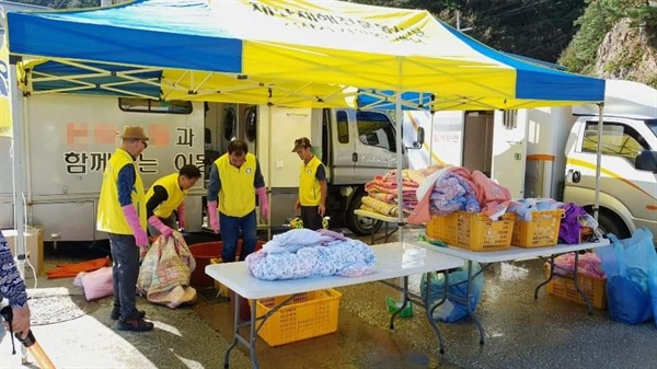 경북 울진에 도착한 서산시 자원봉사자들이 이동 세탁차를 이용해 빨래를 하고 있다.