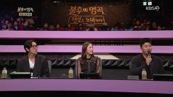 지난 5일 방영된 KBS < 불후의 명곡 - 전설을 노래하다 >에 출연한 코요태