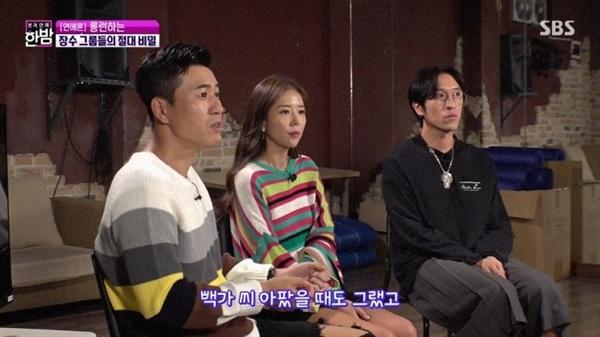 지난 8일 방영된 SBS < 본격연예 한밤 >에선 코요태를 비롯한 가요계 장수 그룹의 비결에 대해 소개했다.
