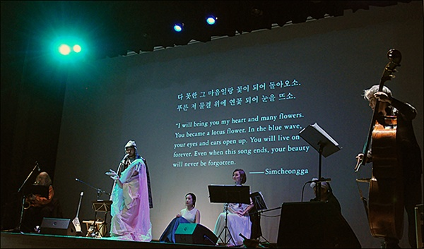 산소다유 1 유라시안 오페라 산쇼다유 공연장면 1