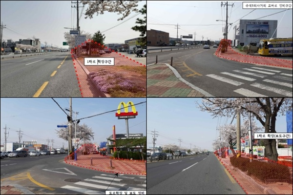 사업계획 현장사진(사진=부산지방국토관리청 진주국토사무소)