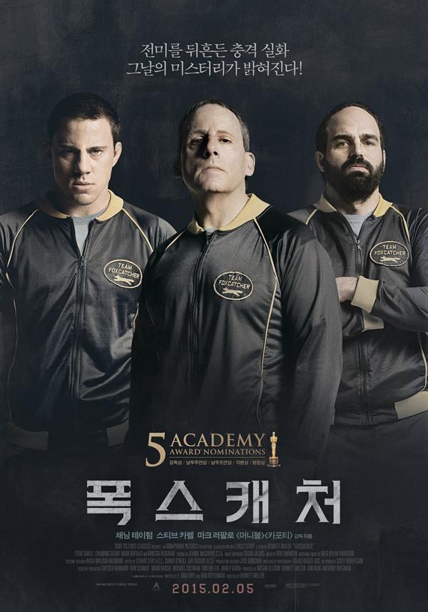 영화 <폭스캐처> 포스터.