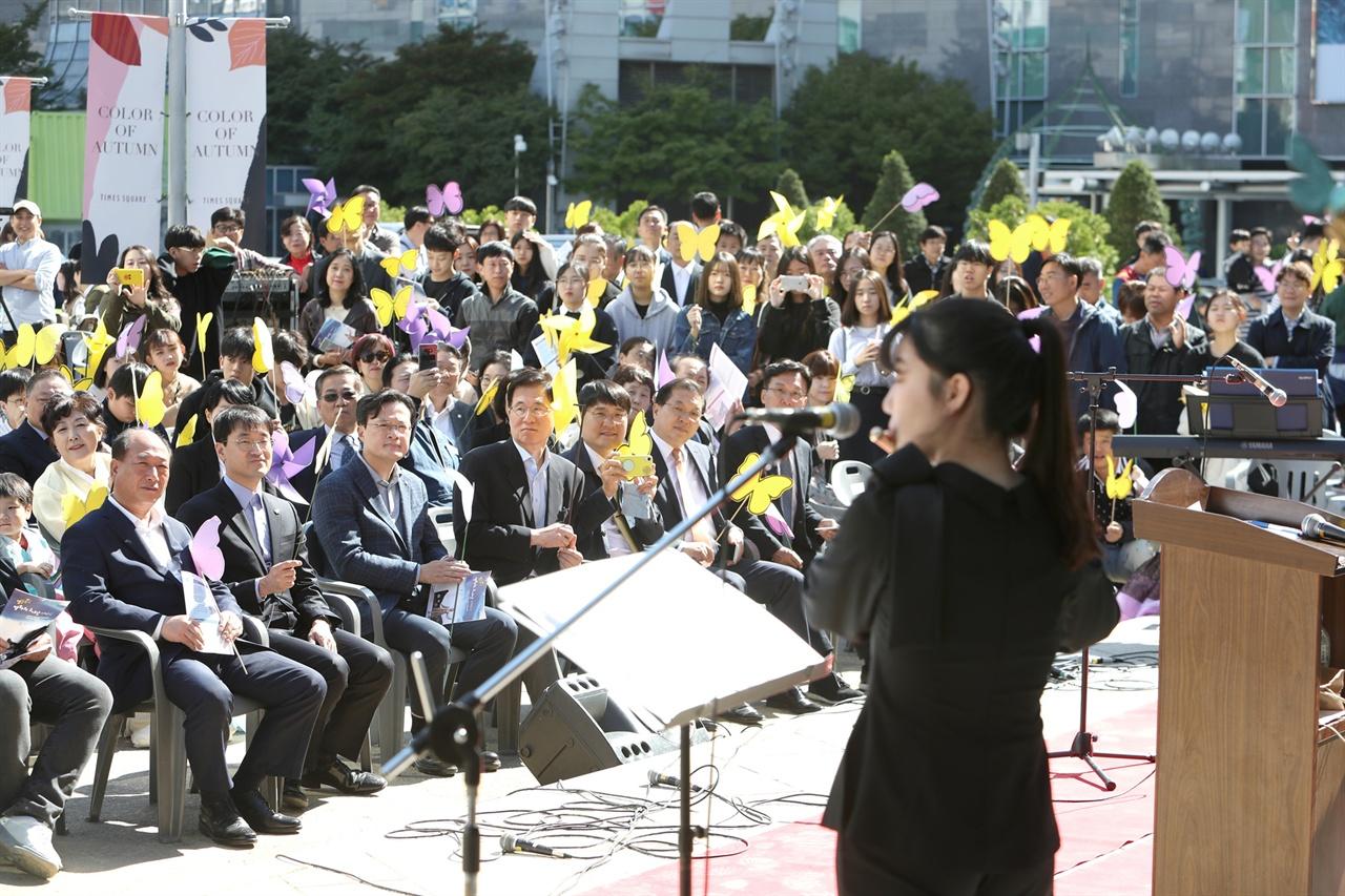 9일 영등포평화의소녀상 제막식에서 플루트천사 변미솔 학생(홍보대사)이 축하공연을 하고 있다