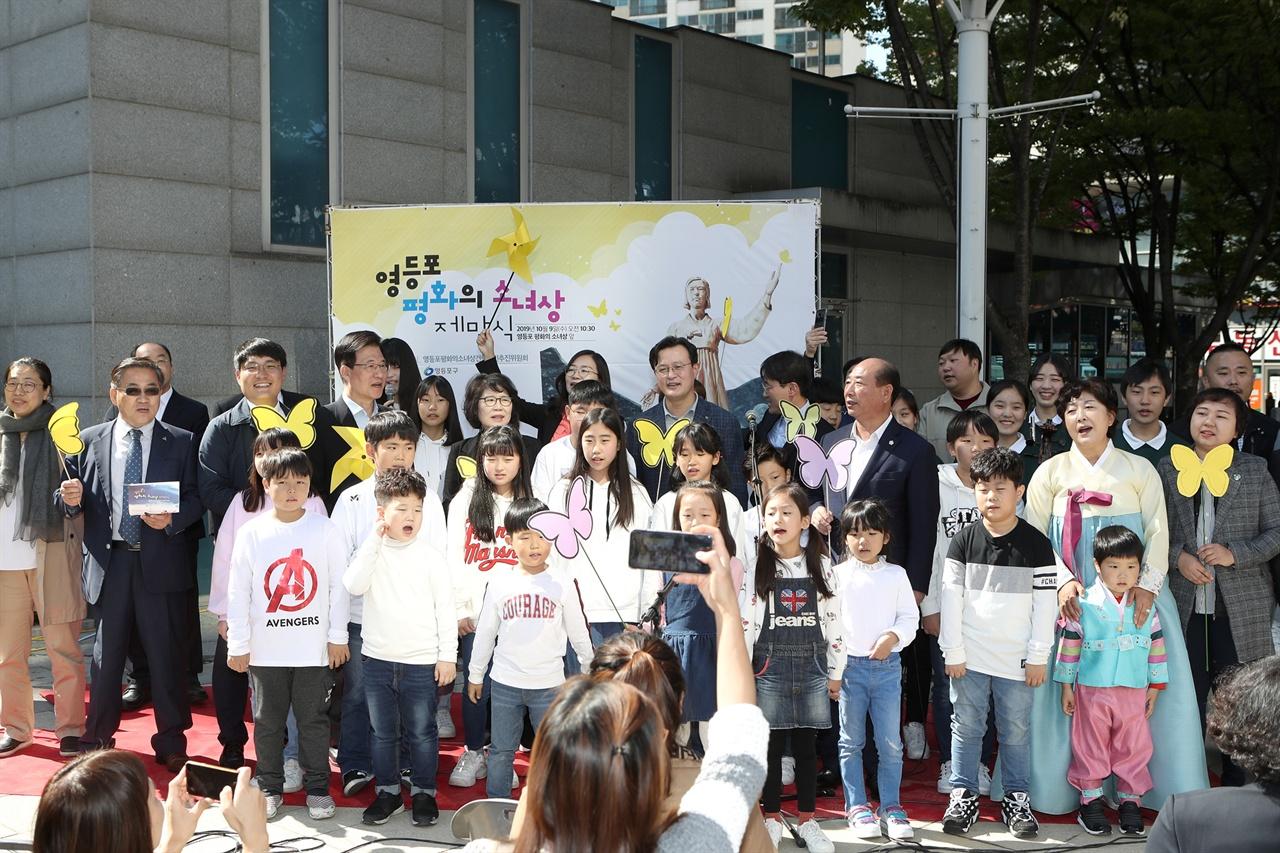 9일 영등포평화의소녀상 제막식에서 참석자들이 함께 합창을 하고 있다.