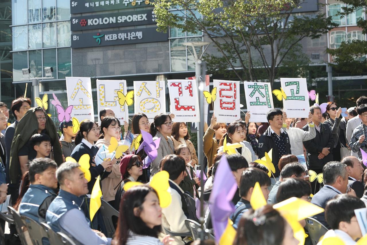 9일 영등포평화의소녀상 제막식 참석자들의 모습. '소녀상건립최고' 팻말을 들고 있다.