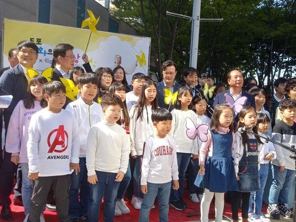 합창을 하는 어린이들 '통일의 노래'와 '아리랑'을 합창하는 어린이들과 시민추진위원단