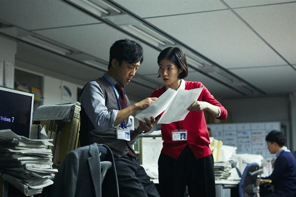 영화 <신문기자> 관련 사진.