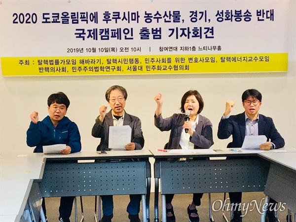 10일, 국내외 환경단체가 올림픽헌장을 들어  내년 일본에서 열리는 도쿄 하계 올림픽가 정치적, 상업적으로 이용되고 있다고 비판했다.