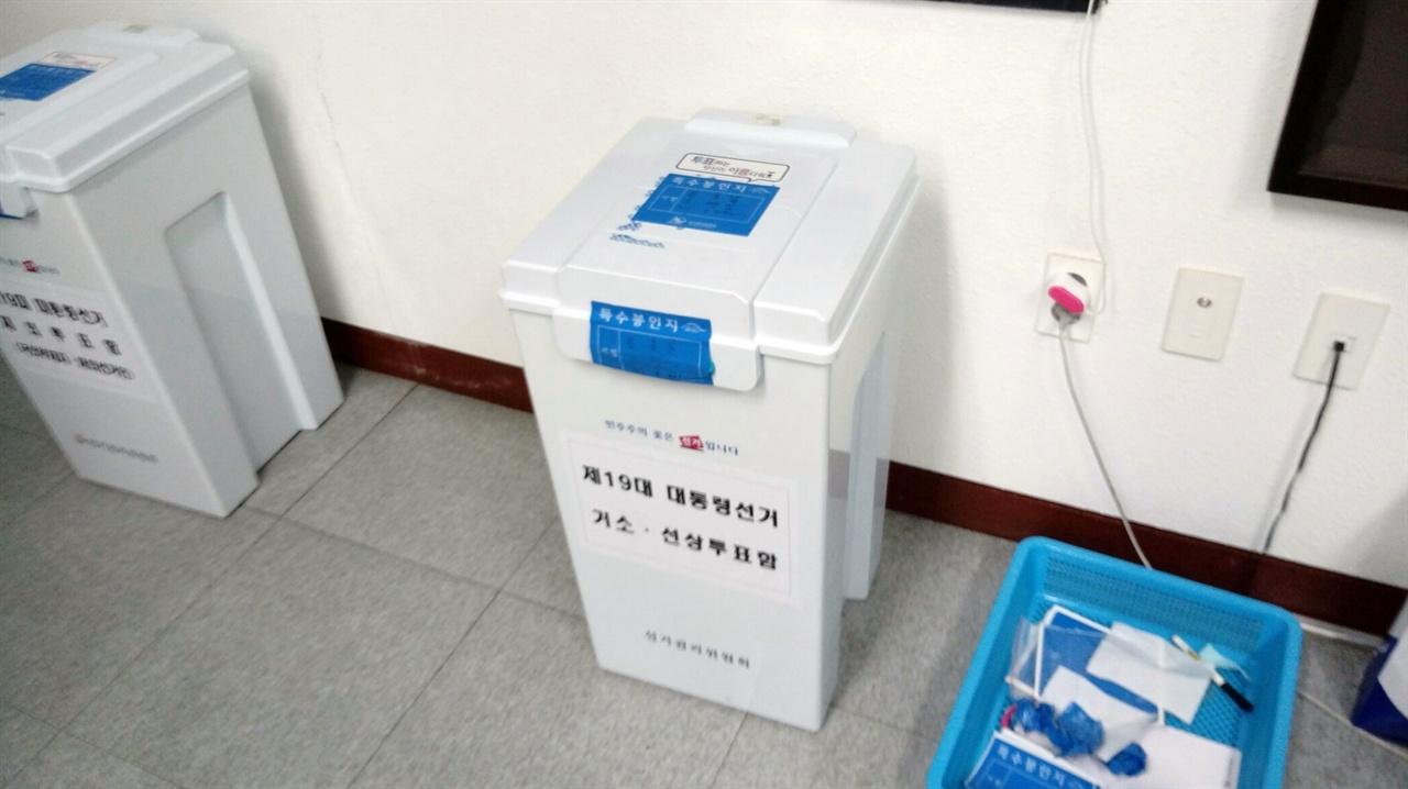 선상투표 투표함  관외 사전투표함과 함께 보관 중인 선상투표 투표함. 투표함 옆에 청색 스티커 형태의 구겨진 봉인지들이 보인다.