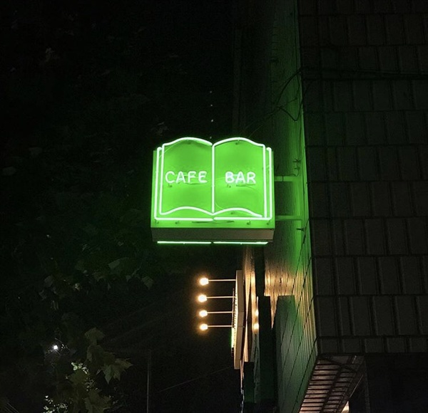배우 박정민이 운영하는 동네책방 '책과 밤 낮' 풍경