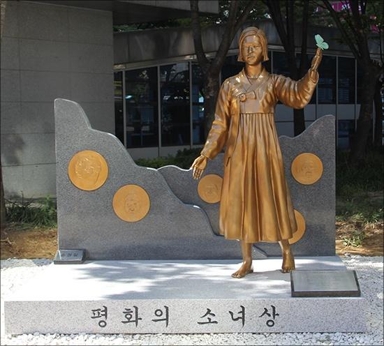 영등포 평화의 소녀상 당당한 모습으로 서있는 영등포 평화의 소녀상
