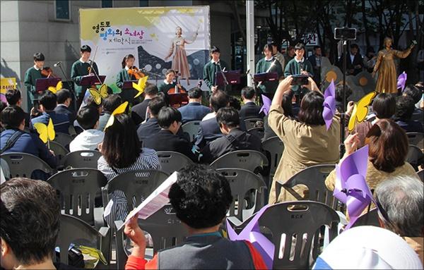 축하공연 '울림' 축하공연을 하는 '청소년 오케스트라 울림'