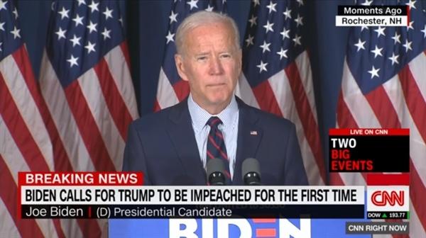 미국 민주당 유력 대선 주자 조 바이든 전 부통령의 도널드 트럼프 대통령 탄핵 촉구를 보도하는 CNN 뉴스 갈무리.
