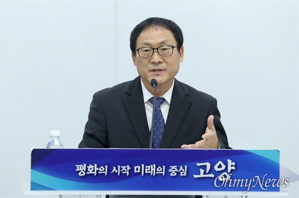 천광필 고양시 일자리경제국장이 10월 10일 오전 시청 본관 평화누리실에서 언론 브리핑을 갖고 있다.