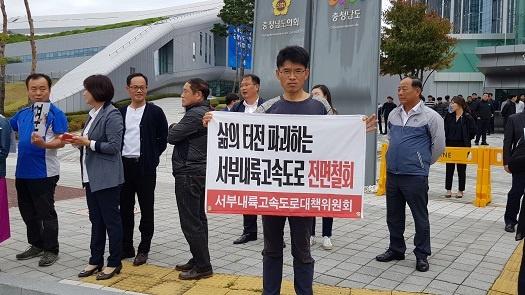 1인 시위중인 김오경 사무국장