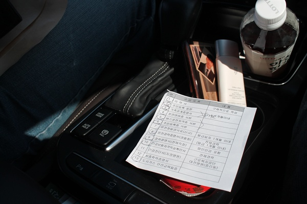이효백 소령이 버스회사에 내야하는 서류 목록