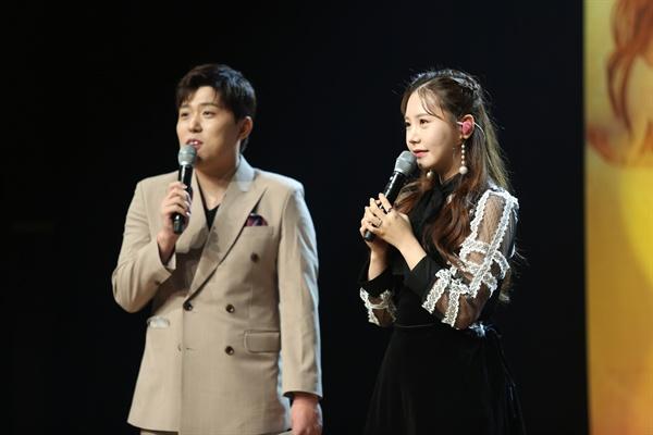 가수 송하예가 신곡 '새 사랑'으로 컴백했다.