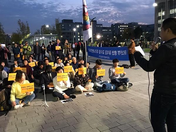 한 연세대학교 학생이 10일 오후 서울 신촌 연세대학교 캠퍼스 학생회관 앞에서 열린 류석춘 교수 파면 요구 집회에서 발언하고 있다.