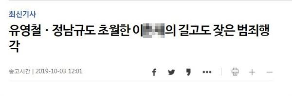 지난 3일 연합뉴스는 위 같은 제목의 기사를 실었다.