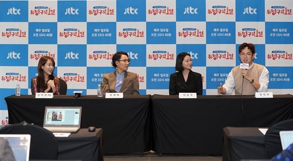 JTBC 예능프로그램 <방구석1열>