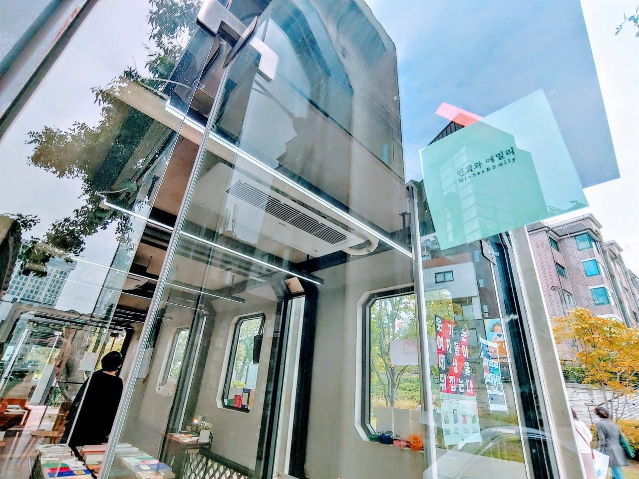 민희와에밀리 서울 지하철 홍대입구 6번 출구 경의선책거리에 독립출판사 두 곳이 터를 잡았다