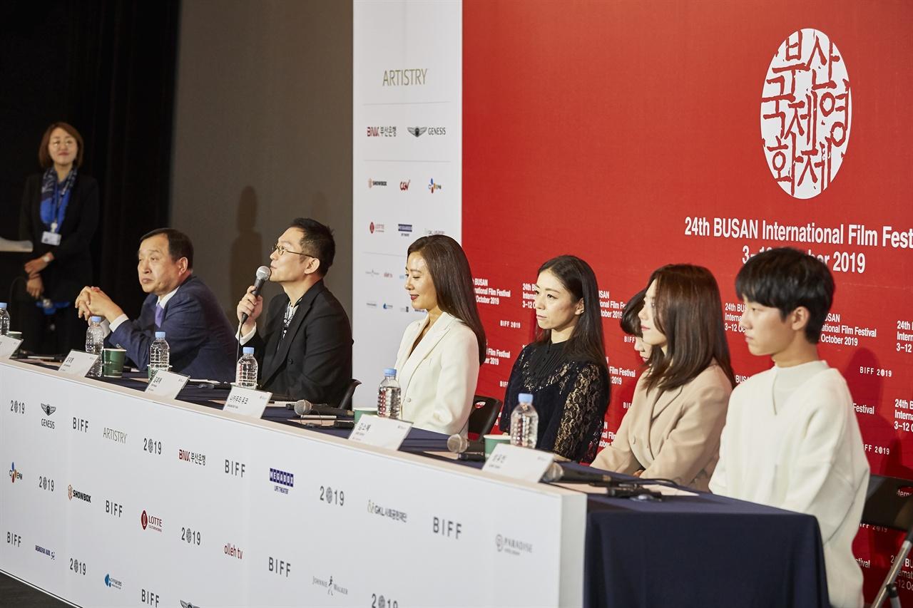 영화 <윤희에게> 기자회견