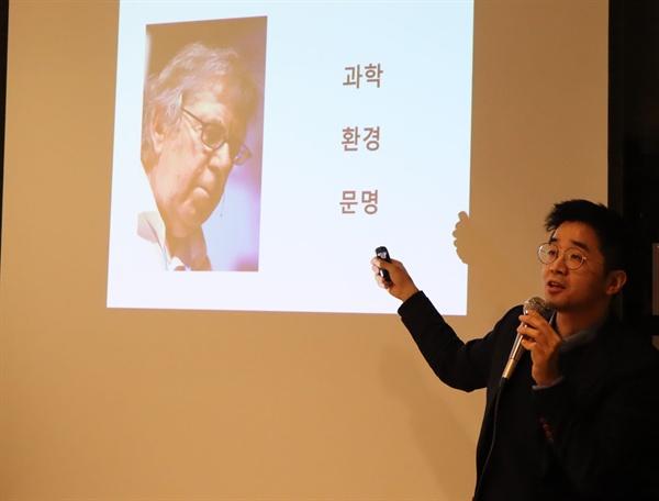 지난 10일, 서울 누하동 환경운동연합 회화나무홀에서 '인류세, 플라스틱 화석을 남길 것인가'란 주제로 EBS 최평순 PD이 강연이 열렸다.