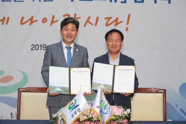 백두현 경남 고성군수과 이재수 강원도 춘천시장은 11일 춘천시청에서 우호교류 협약을 체결했다.