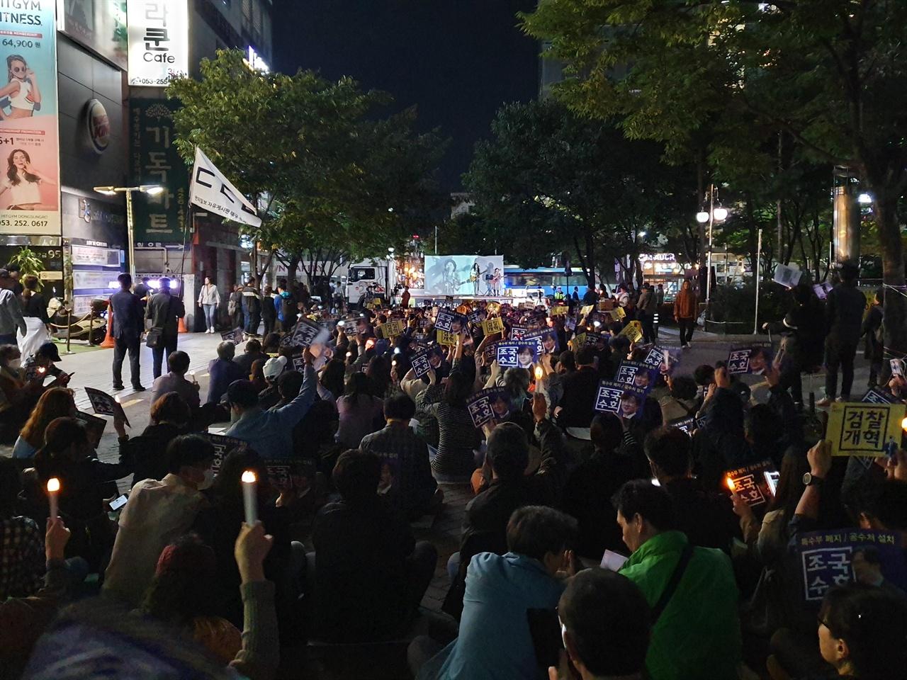 3차 대구 촛불 문화제 금요일 (11일) 저녁 7시, 대구 2.28 공원에서 검찰개혁을 위한 3차 촛불 문화제가 열렸다.