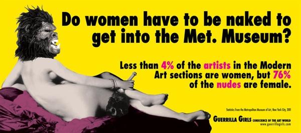 게릴라걸즈 2012년 광고.