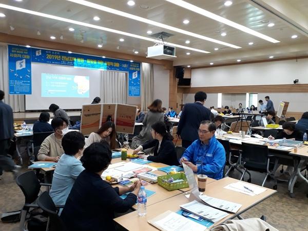 2019 전남지역 평화와 통일을 위한 사회적 대화 2019 전남지역 평화와 통일을 위한 사회적 대화에 참석한 시민들