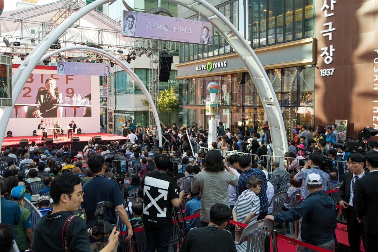님포동에서 열린 24회 부산영화제 커뮤니티비프 행사에 몰린 관객들