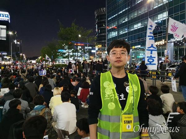 서초동 촛불 자원봉사자 정상윤씨
