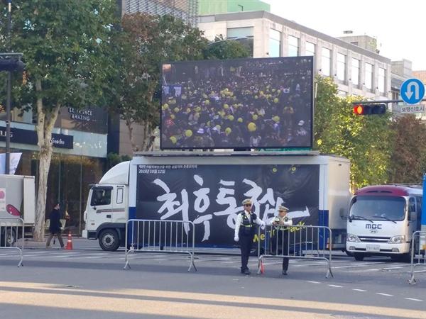 행사 차량에 걸린 '최후통첩' 플래카드.