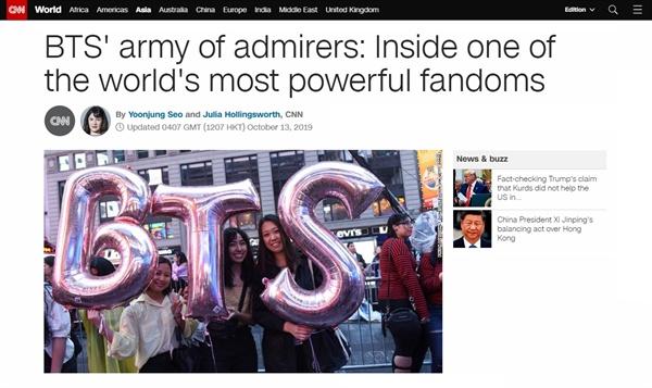 방탄소년단(BTS)의  팬클럽 '아미'의 강력한 팬덤 문화를 소개하는 CNN 뉴스 갈무리.
