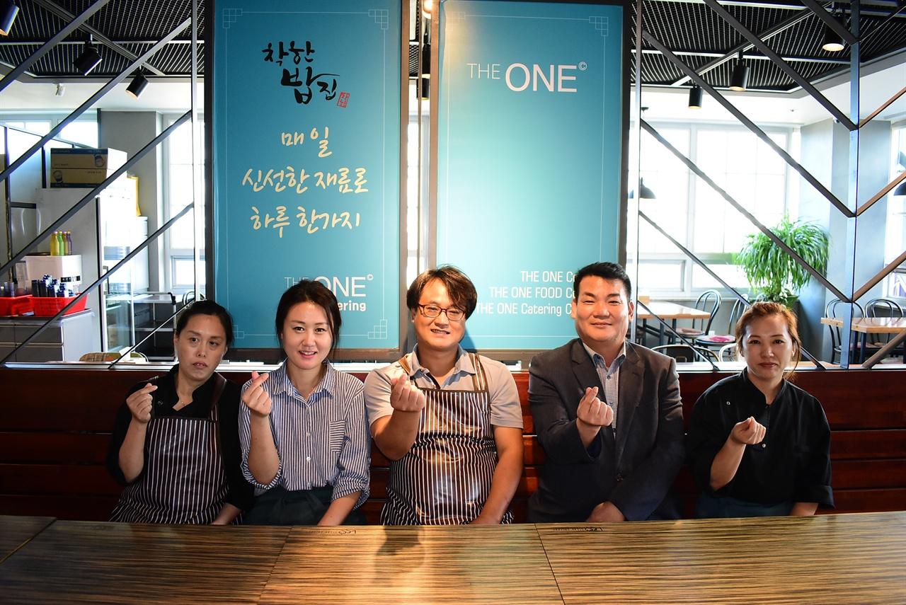 가운데가 이우규 대표, 오른쪽은 박영민 사회적경제희망센터 사무장