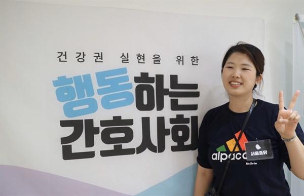 <행동하는 간호사회> 최원영 간호사