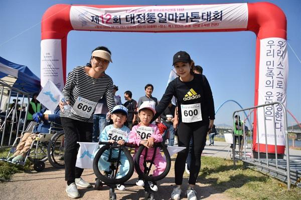 가족참가자들이 4.27km걷기 코스를 참가한 뒤 결승선 통과하고  있다.[사진-대회준비위 제공]