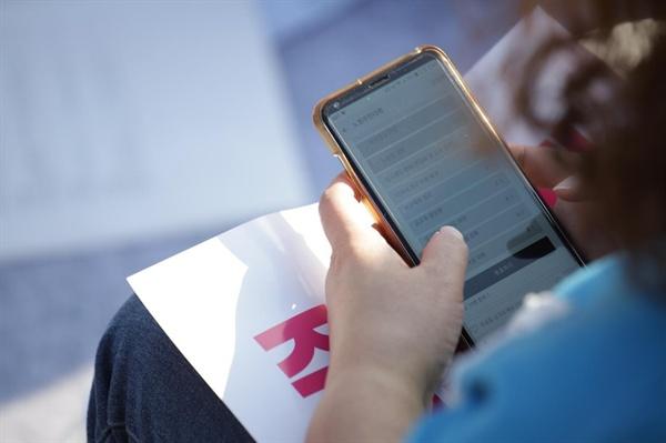 카카오톡으로 요구안 투표하는 주민