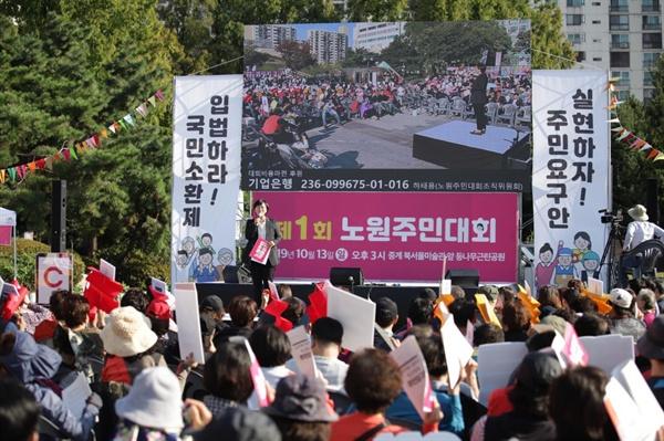 이날 행사는 600명의 주민이 모여 성대히 치러졌다.