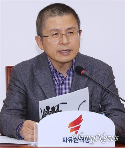 자유한국당 황교안 대표가 14일 오전 국회에서 열린 최고위원회의에서 모두발언을 하고 있다.