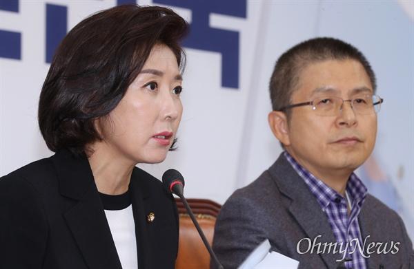 자유한국당 나경원 원내대표가 14일 오전 국회에서 열린 최고위원회의에서 모두발언을 하고 있다. 오른쪽은 황교안 대표.