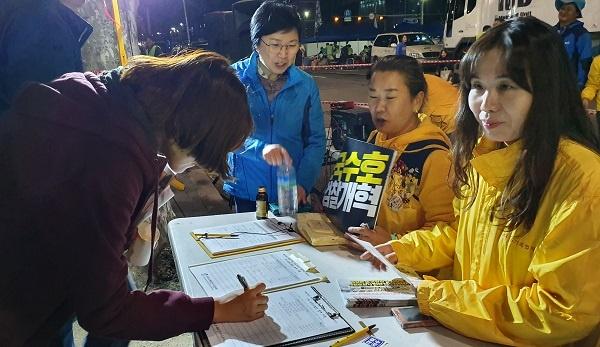 국민서명 12일 저녁 서울 서초동 검찰개혁촛불문화제에서 세월호 유가족들이 진상규명 재수사 국서명운동을 하고 있다.