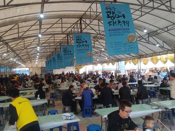 2019년 제주광어대축제 행사장 가족끼리와서 다양한 광어요리를 맛볼 수 있다.