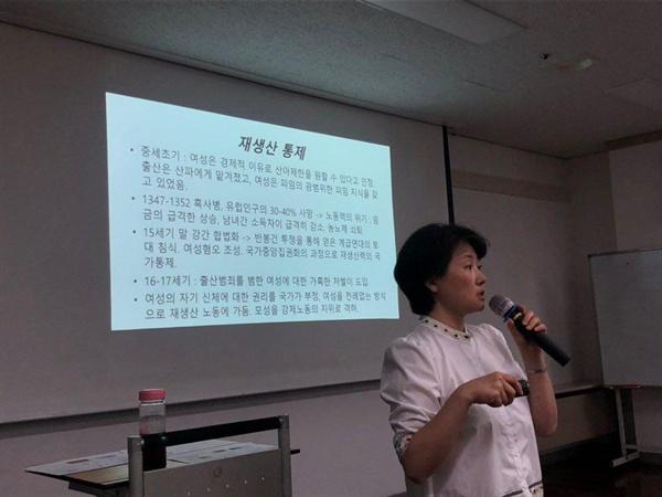 한국여성노동자회에서 진행하는 페미노동아카데미 시즌3, 5강 <마녀, 성평등X노동을 외치다>에서 성평등노동을 주제로 한국여성노동자회 배진경 대표가 '여성의 몸과 재생산권을 통제해오던 역사' 파트 강의를 진행하고 있다.