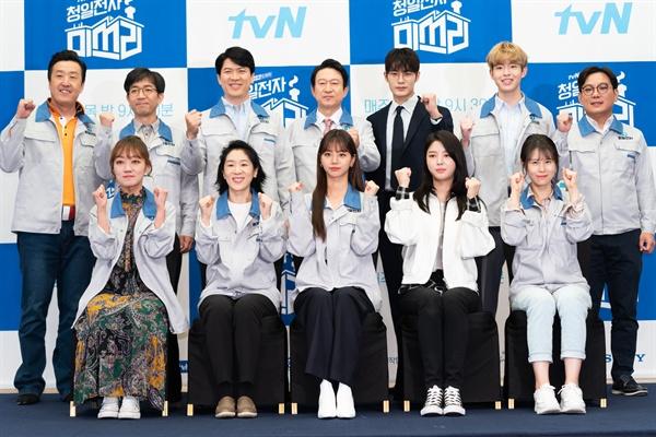 tvN 수목드라마 <청일전자 미쓰리> 기자간담회 현장