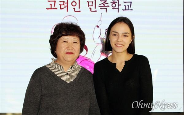 고려인 민족학교의 김발레리아 교장과 그의딸 김가은 교감