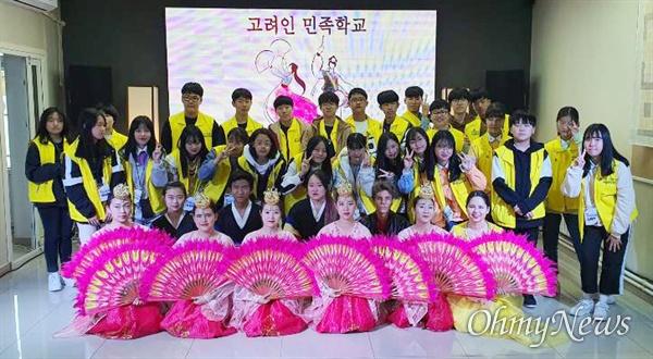 고려인 민족학교.